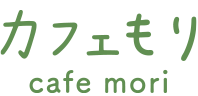 Cafe Mori Logo